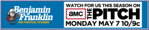AMC The Pitch